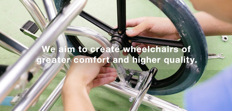 We aim to create wheelchairs of greater comfort and higher quality.